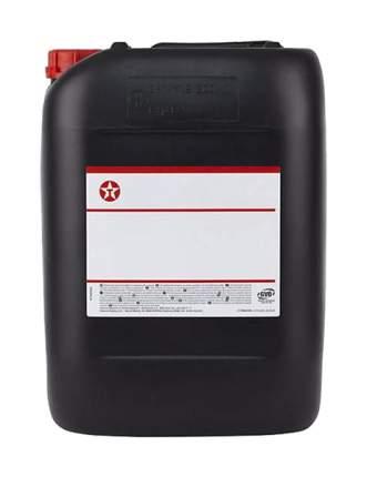 Гидравлическое масло Texaco 15w30 20л 803264HOE