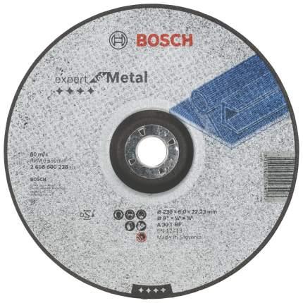 Диск обдирочный Bosch МЕТАЛЛ 230Х6 мм 2608600228