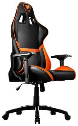 Игровое кресло Cougar Armor, оранжевый/черный