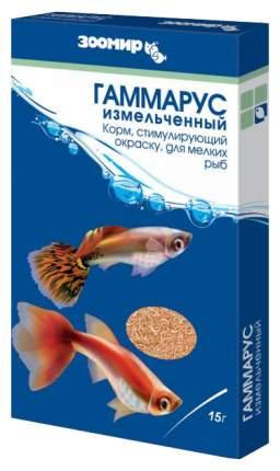 Корм для рыб Зоомир Гаммарус измельченный, гаммарус, 10 шт по 15 г
