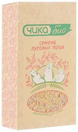 Лакомство для птиц Чика-био семена луговых трав, 200 г
