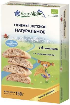 Печенье Fleur Alpine Альпийское с пребиотиками 150 г