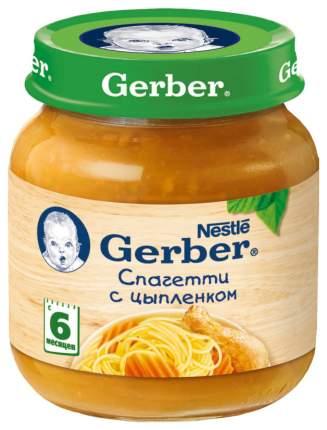 Пюре мясное Gerber Спагетти с цыпленком с 6 мес 125 г