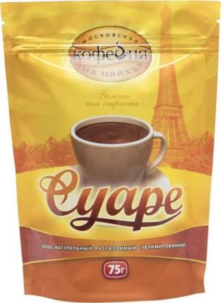 Кофе растворимый Московская кофейня на паяхъ суаре 75 г