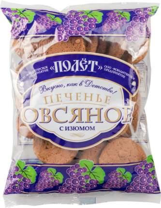 Печенье овсяное Полет с изюмом 400 г