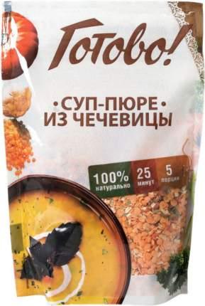 Суп-пюре из чечевицы Готово! 250 г
