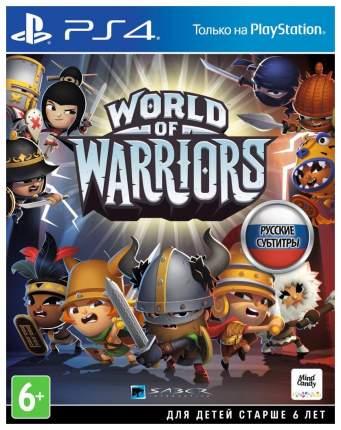 Игра для PlayStation 4 World of Warriors