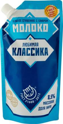 Молоко сгущенное Любимая классика 8.5% с сахаром 270 г