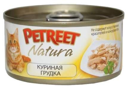 Консервы для кошек Petreet Natura, курица, кусочки, 24шт, 70г