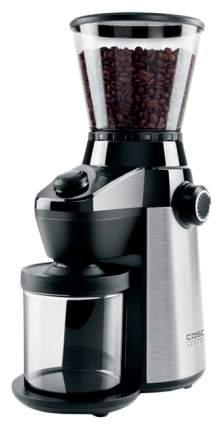Кофемолка Caso Barista Flavour Silver/Black