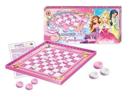 Настольная игра Шашки для девочек Принцессы Русский стиль