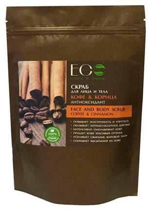 Скраб для тела ECOlab Кофе и Корица 200 г