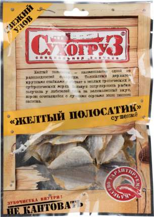 Желтый полосатик Сухогруз сушеный 70 г