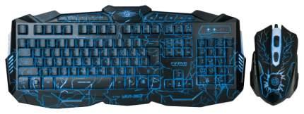 Комплект клавиатура и мышь MARVO VAR-363