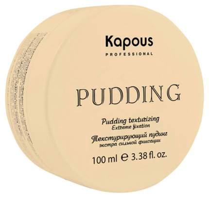 Средство для укладки волос Kapous Professional Pudding Creator Текстурирующий 100 мл