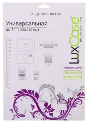 """Пленка LuxCase универсальная 14"""""""