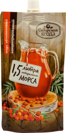 Морс облепиховый Сибирская ягода концентрированный с сахаром 0.2 л