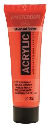 Акриловая краска Royal Talens Amsterdam Specialties №257 оранжевый отражающий 120 мл