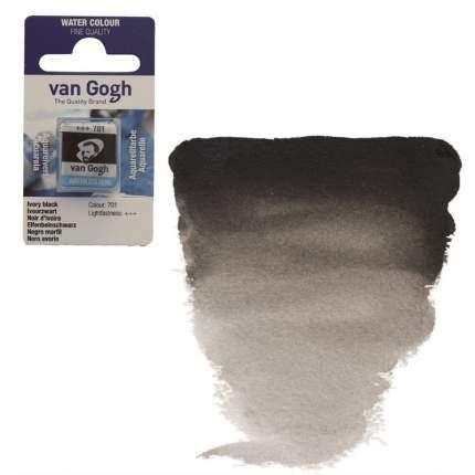 Акварельная краска Royal Talens Van Gogh №701 жженая кость 10 мл
