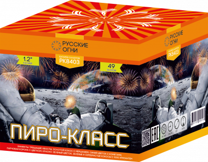 Салют Русские Огни РК8403 Пиро-Класс 49 залпов