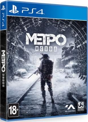Игра для PlayStation 4 Метро: Исход, Стандартное издание