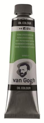 Краска масляная Van Gogh туба 40мл №614 Зеленый средний устойчивый