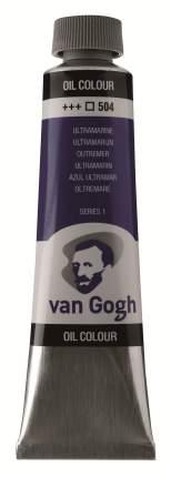 Краска масляная Van Gogh туба 40мл №504 Ультрамарин