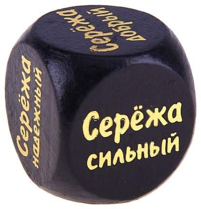 Кубик для настольных игр Sima-Land Сережа 647199