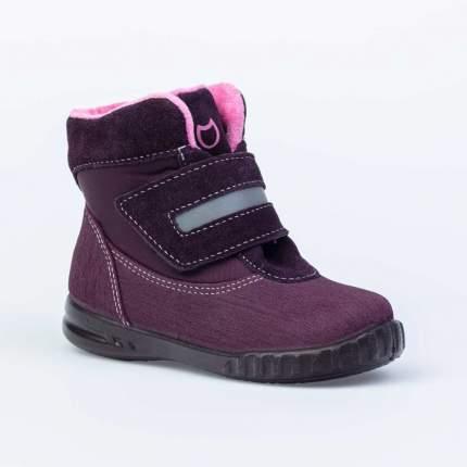Ботинки для девочек Котофей, 25 р-р