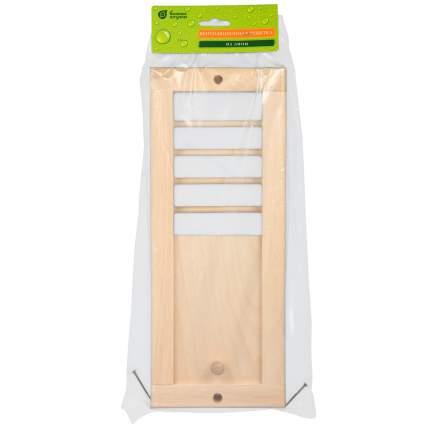 Вентиляционная решетка с задвижкой Банные штучки 31,5x16,5 см