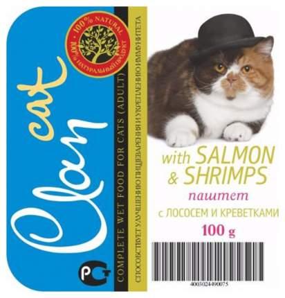 Консервы для кошек Clan Cat, лосось и креветки, 100г