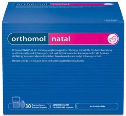 Natal Orthomol саше двойное 30 шт.