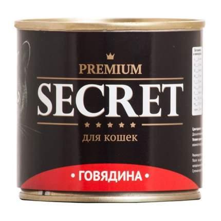 Консервы для кошек Secret, говядина, 240г