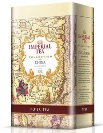 Чай черный крупнолистовой Пуэр Imperial tea collection pu`er  ж/б 120 г