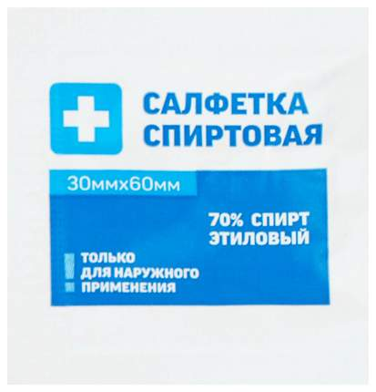 Салфетка антисептическая PL спиртовая 3 х 6 см 1 шт.