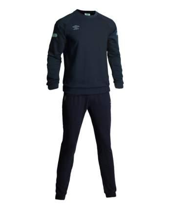 Спортивный костюм Umbro Tyro Cotton Suit, темно-синий/серебристый, XXL INT