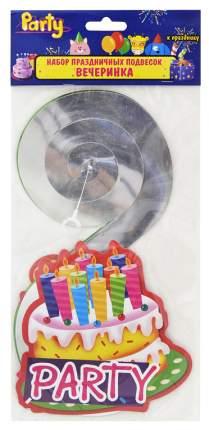 Набор Праздничных Подвесок Action! Party Вечеринка Api0145 60 См 3 Шт