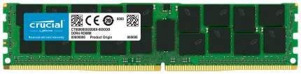 Оперативная память Crucial CT16G4RFD4266