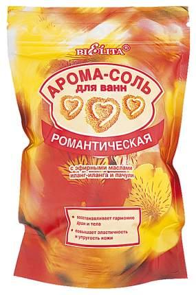 Соль для ванн Белита Арома-соль Романтическая 500 г
