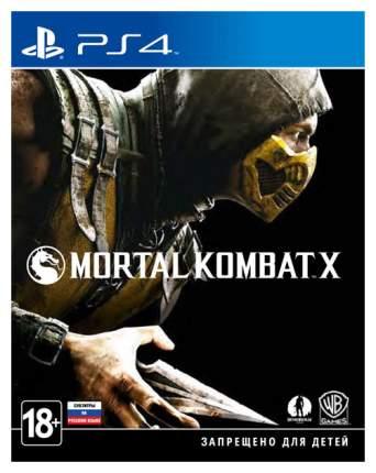 Игра для PlayStation 4 Mortal Kombat X