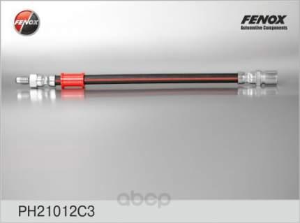 Шланг тормозной FENOX PH21012C3