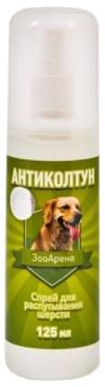 Спрей для кошек и собак Pchelodar Антиколтун для распутывания шерсти, 125 мл
