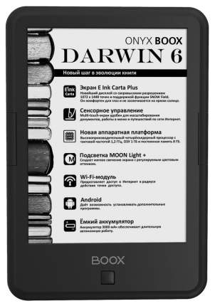Электронная книга Bookeen Saga-Green CYBSB2F-BX Onyx BOOX DARWIN 6 Bl