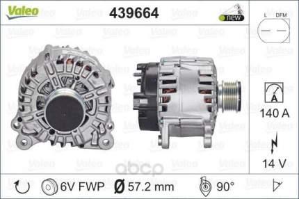 Генератор Valeo 439664