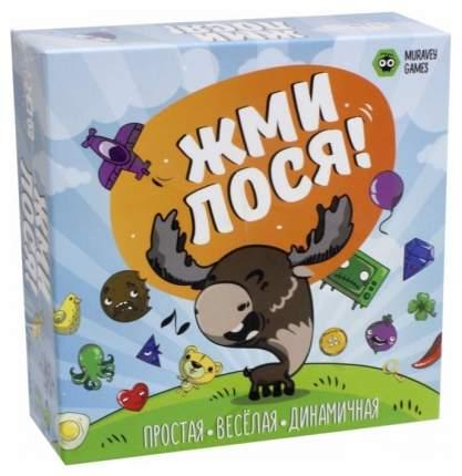 Настольная игра Muravey games карточная Жми лося