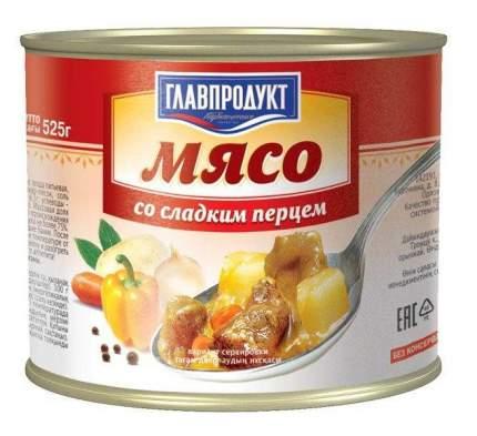 Мясо Главпродукт со сладким перцем 525 г