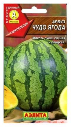 Семена Арбуз Чудо ягода ®, 1 г АЭЛИТА