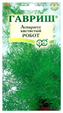 Семена Аспарагус кистистый Робот, 0,3 г Гавриш