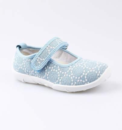 Текстильная обувь Котофей 431115-11 для девочек р.26