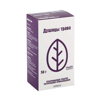 Душица Трава 50 г Фирма Здоровье